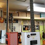 Bohemian Honey Can Boho electric guitar Humbucker and Single Coil BG-15-HO-1 on sale in Vancouver Canada at Basone