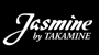 Jasmine Guitars on Sale in Vancouver Canada at Basone