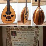 OUD, made in Kuwait by Indian Oud Master builder Cyril Mario Vaz. For Sale in Vancouver Canada at Basone.